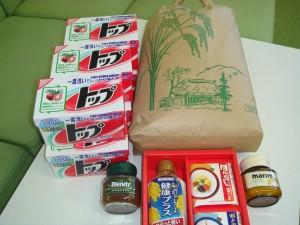吉岡さん 米、洗剤など