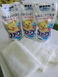 阿武隈川様液体洗剤、タオル