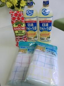 厚田様ダスター、トマトケチャップ、サラダ油