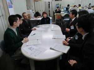 にこまる24h 横浜市記者発表