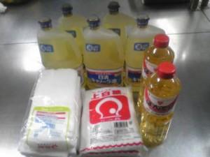 京都府早川様より 調理油、みりん、砂糖、タオル