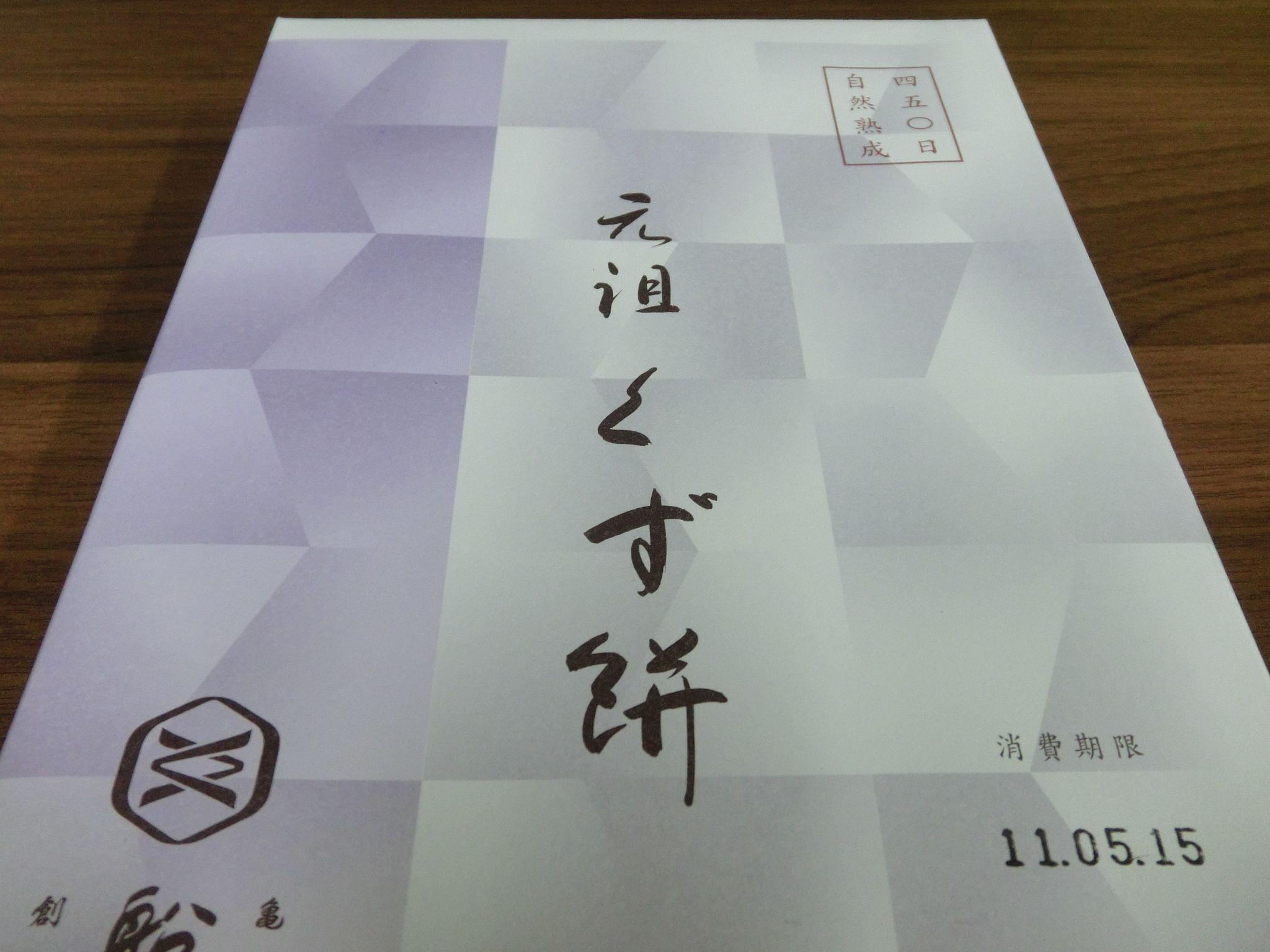 西牟田さまありがとうございます