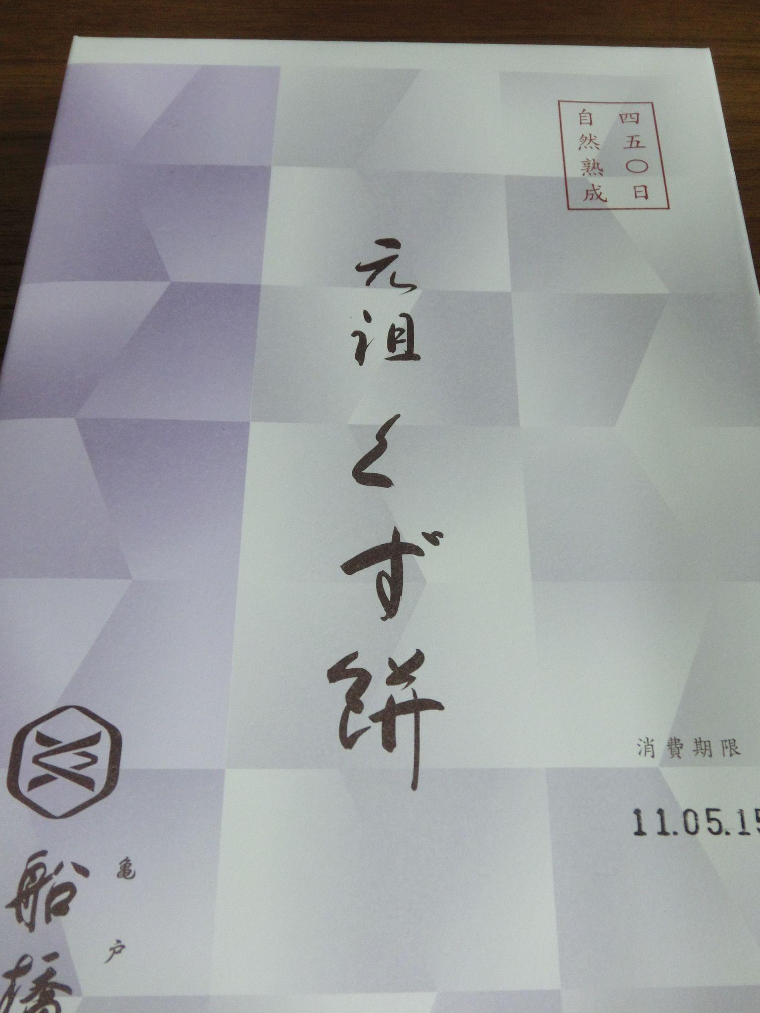 西牟田様ありがとうございます