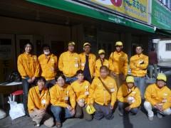 2011.10.26石巻へ出発