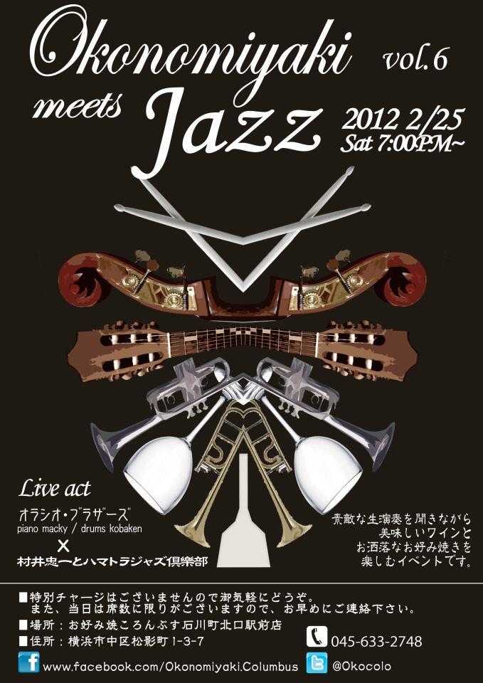 Okonomiyaki meets Jazz Vol.6